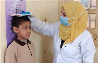 صحة الدقهلية: الكشف على 320 ألف طالب منذ بداية مبادرة علاج أمراض سوء التغذية | صور