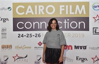 أيام القاهرة لصناعة السينما تعلن عن الأفلام الفائزة في مسابقة «ڤيو»