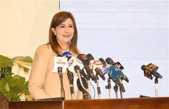 وزيرة الهجرة: الملتقى الأول لشباب مصر يستهدف مد الجسور بين شبابنا في الخارج ووطنهم الأم | صور