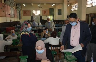 أسبوع مهلة لمدير التعليم الفني لإعادة تشغيل ماكينات مدرسة ناصر الثانوية الزراعية بطنطا | صور