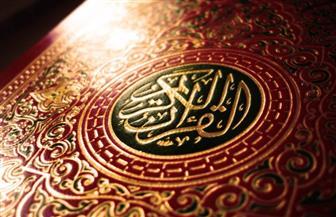 """أجمل ما تحدث الله به إلى عباده .. """"الرحمن"""" عروس القرآن   فيديو"""