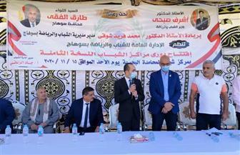 بدء دوري مراكز الشباب بسوهاج بفوز المحامدة البحرية| صور