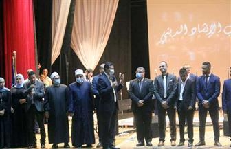 جامعة قناة السويس تكرم أعضاء «مركز الفتوى بالأزهر» |صور