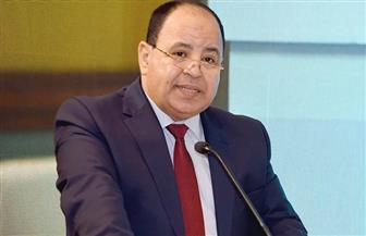وزير المالية: نجحنا في تحجيم أثر كورونا على الاقتصاد