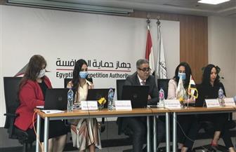 """مصر تطلق فعاليات المنتدى الإقليمي حول """"الاندماج في أوقات الأزمات"""""""