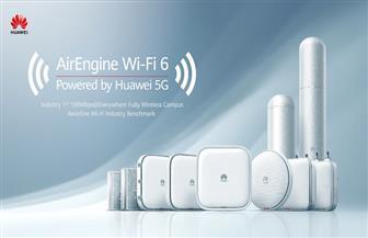 عندما يتعلق الأمر بالتحول الرقمي للمؤسسات فإن Wi-Fi 6 هو بالتأكيد الحل المناسب لك!