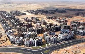 الإسكان تستعرض البدائل المقترحة لمخطط الأراضي بالسويس الجديدة
