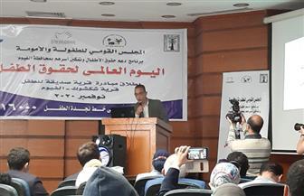محافظ الفيوم: الريف المصري تغير للأفضل اقتصاديا خلال الـ 6 سنوات السابقة   صور