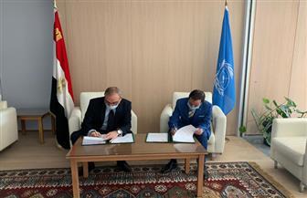معهد الدراسات الدبلوماسية يوقع مذكرة تفاهم مع جامعة الأمم المتحدة للسلام | صور