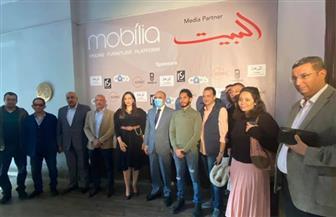 مد معرض «موبيليا» للآثاث برعاية إعلامية لمجلة «البيت» لمدة أسبوع