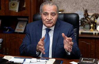 """وزير التموين في حوار لـ""""الأهرام العربي"""": توجيهات صارمة من الرئيس السيسي لضبط الأسواق وتوفير السلع"""