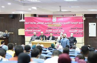 """أعضاء """"العالمي للفتوى بالأزهر"""" يقدمون كبسولات توعوية لتحصين الشباب ضد الأفكار المتطرفة"""