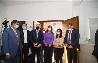 وزيرتا الهجرة والتعاون الدولي تفتتحان المركز المصري الألماني للوظائف والهجرة | صور