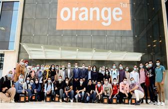 اورنچ مصر تواصل التكريم السنوي للمتفوقين وتستقبل أوائـل الثانوية العامة 2020 بمقر الشركة في القرية الذكية