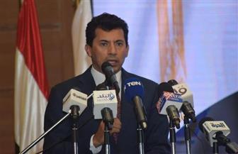 وزير الشباب يطلق غدا الأولمبياد الرياضي للمحافظات الحدودية