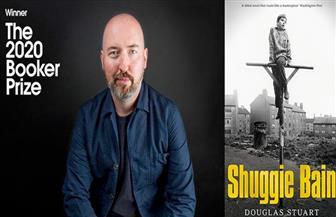 """دوجلاس ستيوارت يفوز بجائزة بوكر عن فيلم """"Shuggie Bain"""""""