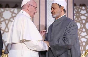"""للمرة الأولى الإمام والبابا يغردان معا من أجل """"الأخوة الإنسانية"""""""