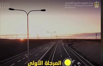 نائب محافظ القاهرة يتابع إزالة التعارضات مع مسار محور الفردوس