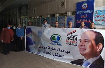 """دعم صحة الدقهلية بـ 10 ماكينات غسيل كلوي و55 كرسيا من """"تحيا مصر"""""""