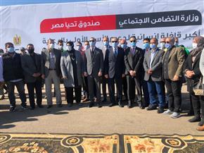محافظ كفرالشيخ يشهد توزيع كراتين صندوق تحيا مصر