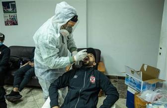 الأهلي يجري مسحة طبية في «التتش» 