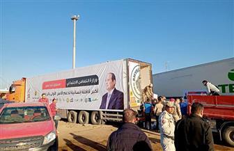 قافلة صندوق تحيا مصر تصل لأهالي بئر العبد والشيخ زويد|صور