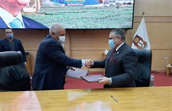 محافظ الوادي الجديد يستقبل وفدا من رؤساء الجامعات المصرية | صور