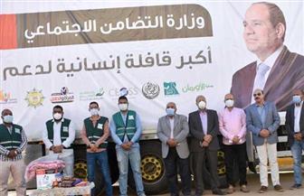 """محافظ أسوان يتفقد قافلة المساعدات الإنسانية المقدمة من صندوق """"تحيا مصر"""""""