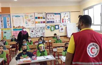 """استمرار أنشطة الهلال الأحمر المصري التوعوية للطلاب للأسبوع الثاني تحت شعار """"دعم العودة الآمنة بالمدارس""""   صور"""