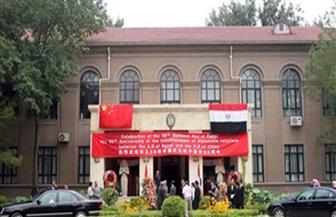 سفارة مصر في بكين تنشر الإجراءات الجديدة التى أقرتها السلطات الصينية للسفر والعودة