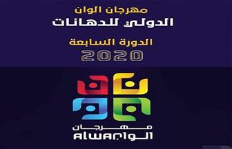 700 شخصية عربية وإفريقية يشاركون بمهرجان «ألوان» بشرم الشيخ دعما للسياحة والصناعة