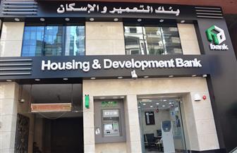 «التعمير والإسكان» يفتتح فرعه الجديد بالدقي لدفع الشمول المالي   صور