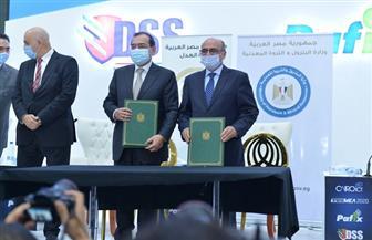 وزارة العدل توقع ثلاثة بروتوكولات في معرض القاهرة الدولي للتكنولوجيا   صور