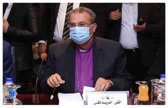 """رئيس الإنجيلية في لقاء """"نتعايش باحترام متبادل"""": الدين يمثل قدسية خاصة لكل المصريين"""