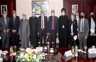 """بحضور وزراء وسياسيون ورجال دين .. ننشر تفاصيل ندوة وكالة أنباء الشرق الأوسط """"معا نتعايش باحترام متبادل"""""""