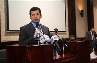 «مصر أولا.. لا للتعصب» لقاء حواري لوزير الرياضة بمركز شباب الجزيرة | صور