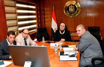 نيفين جامع تستعرض مع ممثلي البنك الدولي الإصلاحات الهيكلية في الاقتصاد المصري