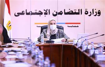 ننشر تفاصيل الاجتماع الأول للجنة الوزارية لحماية ورعاية العمالة غير المنتظمة صور