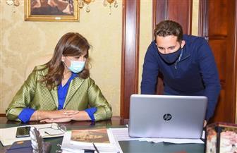 وزيرة الهجرة تستقبل شابين من المصريين الدارسين بالخارج للاستفادة من أفكارهما | صور