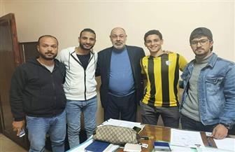 """""""المقاولون"""" مواليد 2004 يضم إياد عبدالمنعم"""