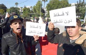احتجاجات توقف إنتاج الفوسفات في تونس بشكل كامل