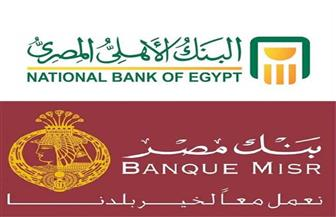 بنكا الأهلي ومصر يستحوذان على ٤٠% من أسهم الوكيل المصري لويسترن يونيون