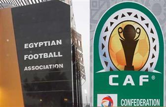 «كاف» واتحاد الكرة: نهائي دوري أبطال إفريقيا بدون جمهور