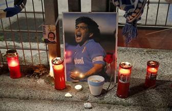 دقيقة حداد على روح مارادونا في نهائي القرن