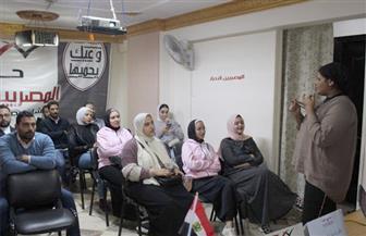 """المصريين الأحرار يناقش """"أنماط الشخصية وإدارة الوقت"""" في ندوة بالسويس"""