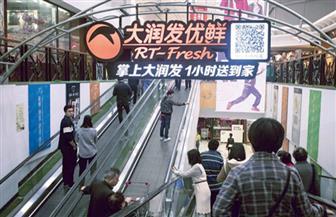صورة وحكاية.. التنمر ضد البدينات فى الصين