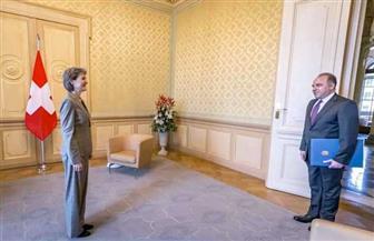 السفير وائل جاد يقدم أوراق اعتماده لرئيسة الاتحاد السويسري  صور
