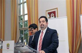 المجلس الأعلى للمسلمين بألمانيا يشيد بدعوة بابا الفاتيكان لإعلاء قيم وثيقة الأخوة الإنسانية