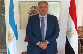 سفير مصر لدى الأرجنتين يشارك في مراسم عزاء مارادونا  صور