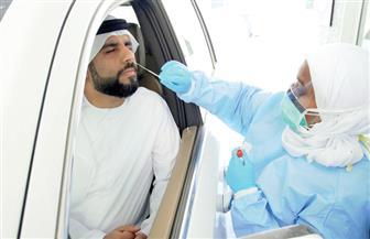 الإمارات: عودة ارتفاع حالات الإصابة بفيروس كورونا